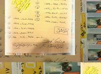 09332061006   در شیپور-عکس کوچک