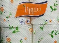 پخش دستمال کاغذی در شیپور-عکس کوچک