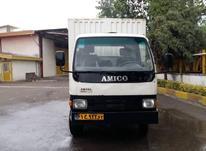 آمیکو 4/5تن در شیپور-عکس کوچک
