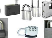 ارائه کلیه خدمات قفل و کلید (کلیدسازی) در شیپور-عکس کوچک
