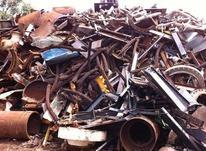 خریدار ضایعات در شیپور-عکس کوچک