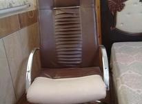صندلی ریاست در شیپور-عکس کوچک