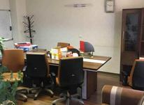 استخدام نیروی اداری  در شیپور-عکس کوچک