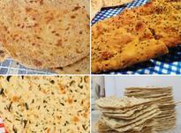 مشارکت و سرمایه گذاری جهت راه اندازی  نانوایی در شیپور-عکس کوچک
