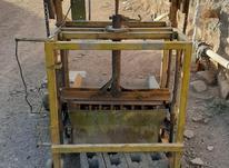 دستگاه بلوک زنی 15×30  در شیپور-عکس کوچک