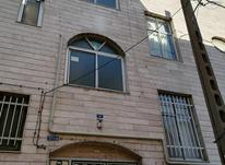 اجاره آپارتمان 40 متر در بریانک در شیپور-عکس کوچک