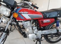 موتور هایلی  در شیپور-عکس کوچک