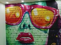 کاغذ دیواری پوستر در شیپور-عکس کوچک