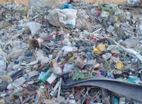 ضایعات پلاستیک در شیپور-عکس کوچک