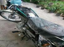 موتور سیکلت ازما 150 در شیپور-عکس کوچک