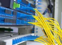 خدمات طراحی و اجرای شبکه در شیپور-عکس کوچک