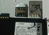 خریدار برد سالم532 در شیپور-عکس کوچک
