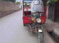موتورسه چرخ در شیپور-عکس کوچک