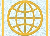 استخدام طراح سایت وردپرس در شیپور-عکس کوچک