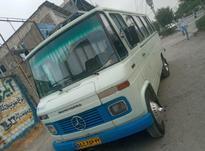 مینی بوس بنز مدل79 در شیپور-عکس کوچک