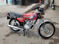 موتور سیکلت تلاش الگانس 200cc در شیپور-عکس کوچک
