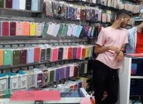 فروشنده لوازم جانبی موبایل  در شیپور-عکس کوچک