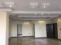 فروش آپارتمان 160 متر در زعفرانیه در شیپور-عکس کوچک