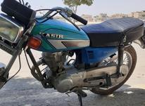 موتور سیکلت کثیر مدل 93 در شیپور-عکس کوچک