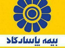 استخدام  بیمه پاسارگاد در تمام استان در شیپور