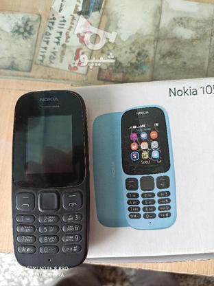 گوشی نوکیا 112 در گروه خرید و فروش موبایل، تبلت و لوازم در گلستان در شیپور-عکس1