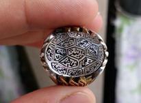 انگشتر نقره نیمه دستساز دور نجف خطی در شیپور-عکس کوچک
