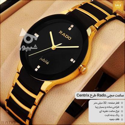 ساعت مچی Rado مدل Centrix در گروه خرید و فروش لوازم شخصی در تهران در شیپور-عکس1
