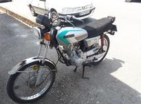 موتور سیکلت تکتاز در شیپور-عکس کوچک