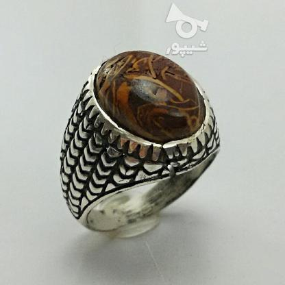 انگشتر نقره سنگ مریم  در گروه خرید و فروش لوازم شخصی در سیستان و بلوچستان در شیپور-عکس1