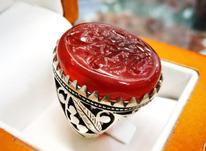 انگشتر درشت عقیق سرخ در شیپور-عکس کوچک