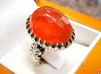 انگشتر عقیق تراشی جواهری  در شیپور-عکس کوچک