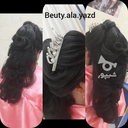 انواع شنیون سالن زیبایی آلا  در گروه خرید و فروش خدمات و کسب و کار در یزد در شیپور-عکس1
