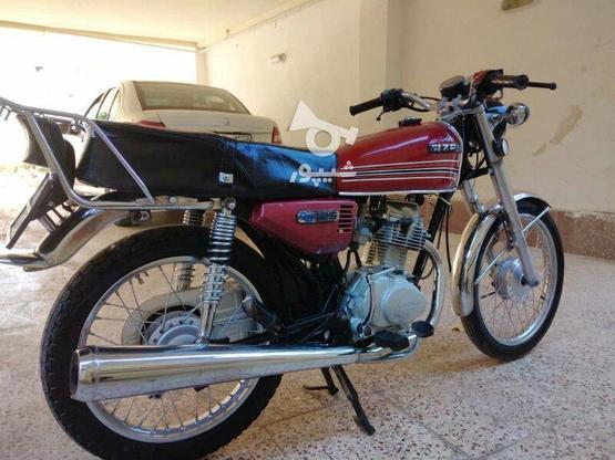 موتور سیکلت هندا 125  در گروه خرید و فروش وسایل نقلیه در گیلان در شیپور-عکس1