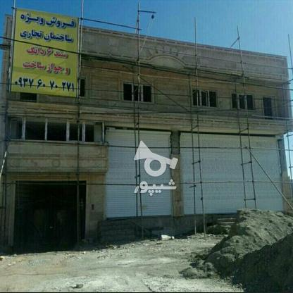 فروش ویژه ساختمان تجاری و رفاهی بهر جاده طالقان در گروه خرید و فروش املاک در البرز در شیپور-عکس1