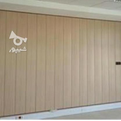 دیوار کوب ضد آب در گروه خرید و فروش خدمات و کسب و کار در تهران در شیپور-عکس1