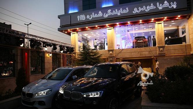 استخدام منشی پرشیاخودرو (Bmw) در گروه خرید و فروش استخدام در تهران در شیپور-عکس1