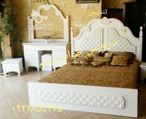 سرویس خواب  در گروه خرید و فروش لوازم خانگی در مازندران در شیپور-عکس1
