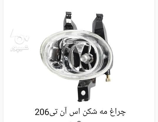 لوازم اسپرت 206و207 در گروه خرید و فروش وسایل نقلیه در تهران در شیپور-عکس1