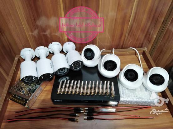 پک 8 تایی دوربین مداربسته برایتون در گروه خرید و فروش لوازم الکترونیکی در البرز در شیپور-عکس1