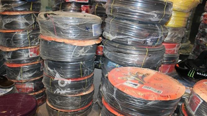 کابل برق 2_6 افشان-استاندارد در گروه خرید و فروش صنعتی، اداری و تجاری در کرمانشاه در شیپور-عکس1