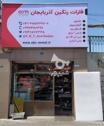 منشی اداری مالی در گروه خرید و فروش استخدام در آذربایجان شرقی در شیپور-عکس1