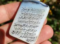 گردن آویز دستساز عقیق سلیمانی خطی منقش به آیه الکرسی خط دست در شیپور-عکس کوچک