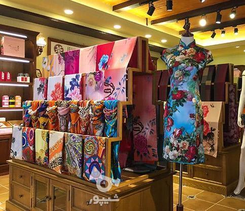 فروشنده شال و روسری در گروه خرید و فروش استخدام در البرز در شیپور-عکس1