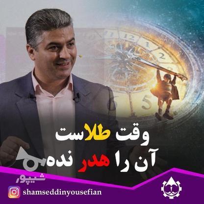 کسب درآمد تضمینی در منزل با موبایلتان جزیره کارآفرینی در گروه خرید و فروش استخدام در تهران در شیپور-عکس1