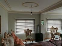 آپارتمان 120متری  در شیپور-عکس کوچک