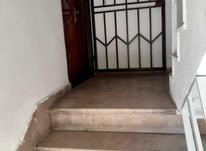 اجاره آپارتمان 47 متر در پونک در شیپور-عکس کوچک