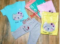 فروش انواع لباس بچگانه با ارزانترین قیمت  در شیپور-عکس کوچک
