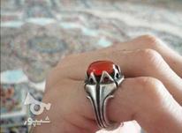 انگشتر عقیق یمنی و در نجف در شیپور-عکس کوچک