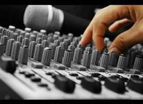 خدمات اجرای موزیک مجالس موزیک سلطان در شیپور-عکس کوچک