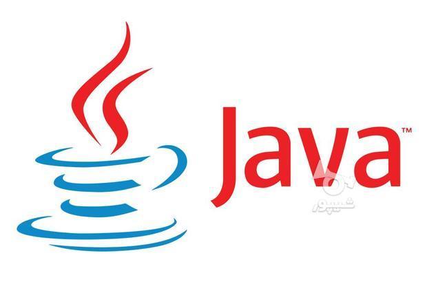 برنامه نویس جاوا و ری اکت Java react در گروه خرید و فروش استخدام در اردبیل در شیپور-عکس1